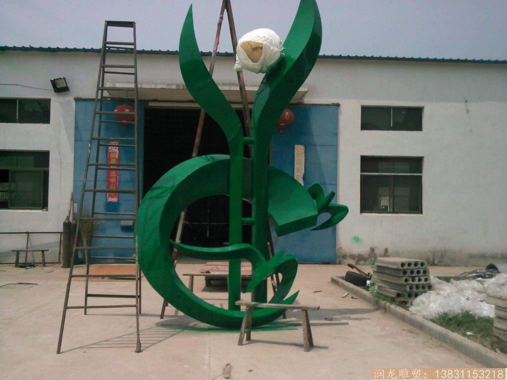不锈钢绿色广场雕塑