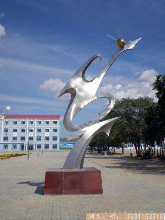 不锈钢校园景观雕塑